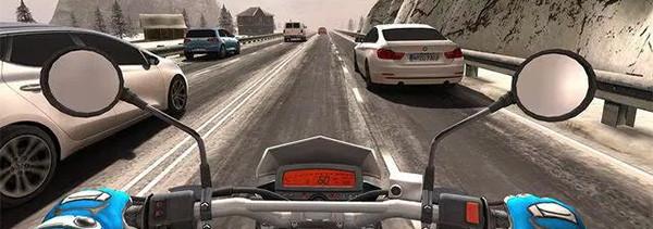 Soner Kara'dan yeni oyun; Traffic Rider